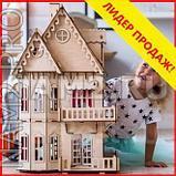 Кукольный эко-домик мечты!, фото 4