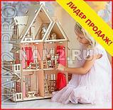 Кукольный эко-домик мечты!, фото 5