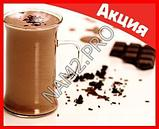 Choco Diet - шоколадная диета, фото 4