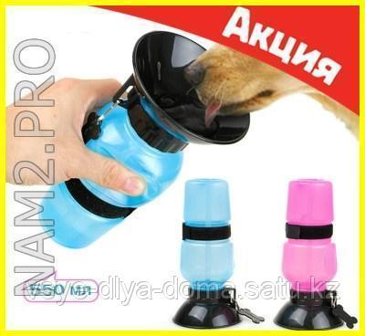 Aqua Dog - Поилка для собак