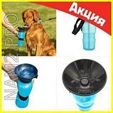 Aqua Dog - Поилка для собак, фото 3