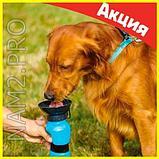 Aqua Dog - Поилка для собак, фото 4