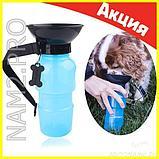 Aqua Dog - Поилка для собак, фото 5