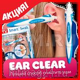 Ear Clear - Очиститель ушей, фото 6