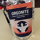 Orgonite - увеличение мышечной массы, фото 3