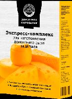 Домашняя сыроварня - экспресс комплекс для изготовления сыра