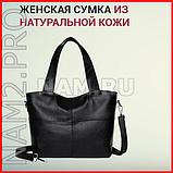 Philipp Plein - женские сумки  из натуральной кожи, фото 2