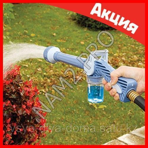 Насадка-распылитель воды Water Cannon