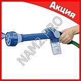 Насадка-распылитель воды Water Cannon, фото 7