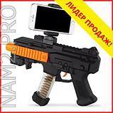 Автомат дополненной реальности AR Game Gun для Андроид и IOS, фото 7