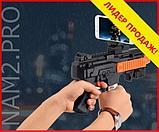 Автомат дополненной реальности AR Game Gun для Андроид и IOS, фото 8