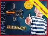 Автомат дополненной реальности AR Game Gun для Андроид и IOS, фото 10