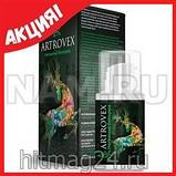 Artrovex (Артровекс) — нативный биокрем для суставов, фото 7