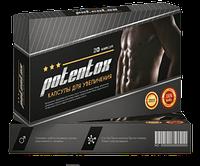 Капсулы Potentox для увеличения члена