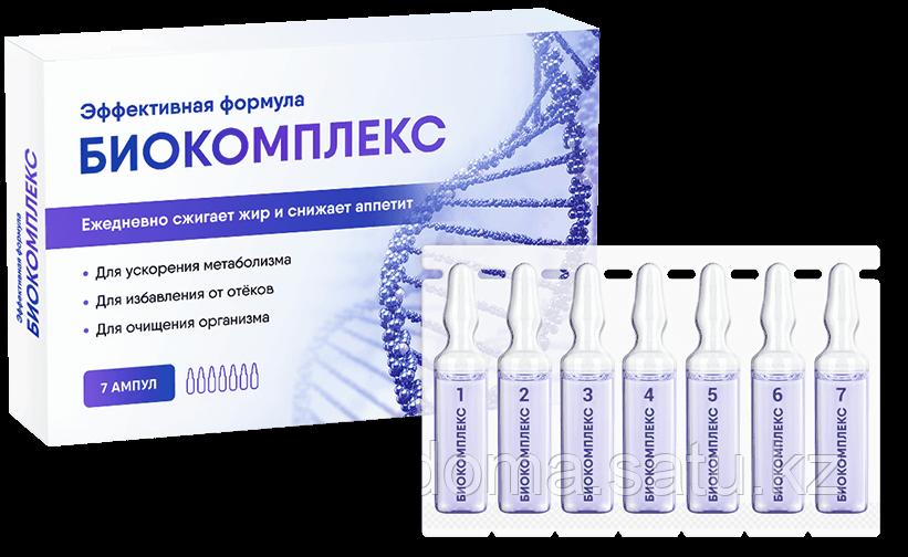 Биокомплекс для похудения