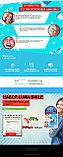 Набор для отбеливания зубов Luma Smile, фото 3