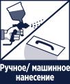 TYTAN PERLIT штукатурка гипсовая для р/м нанесения, 25 кг, фото 3