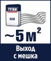 TYTAN FLEX TS54 клей эластичный для плитки (25кг), фото 8