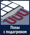 TYTAN FLEX TS54 клей эластичный для плитки (25кг), фото 2