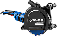 Штроборез (бороздодел), ЗУБР ЗШ-П65-2600 ПВСТК, макс. глуб. 65 мм, 230 мм, 2600 Вт