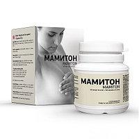 МАМИТОН - онкопротектор для женской репродуктивной системы.
