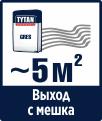 TYTAN GRES клей плиточный 25кг, фото 5