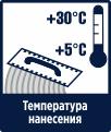 TYTAN GRES клей плиточный 25кг, фото 4