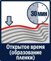 TYTAN GRES клей плиточный 25кг, фото 7