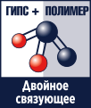 TYTAN GLADZ шпаклевка гипсовая 25кг, фото 2