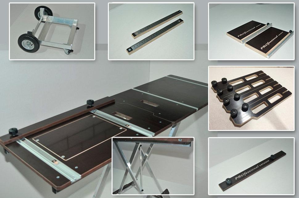 Bерстак  Мастер2, 550 мм, полный комплект