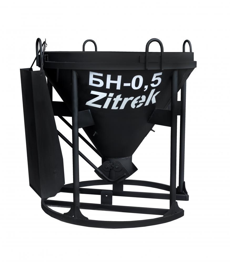 Бадья для бетона Zitrek БН-0,5 (лоток) 021-0959