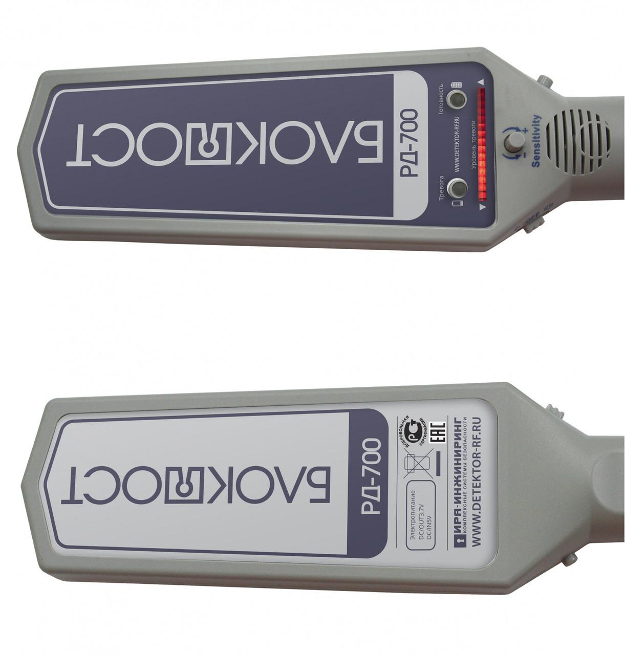 Ручной металлодетектор Блокпост РД-700