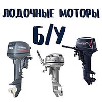 Б/У Водомоторика