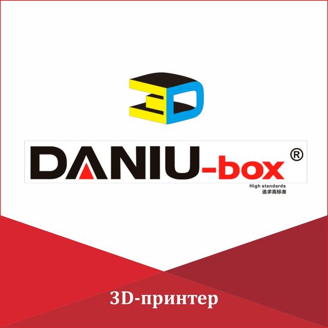 DANIU-box 3D-принтер