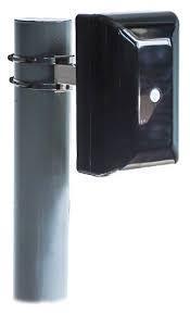 Forteza-500 (Фортеза-500) охранный периметровый извещатель