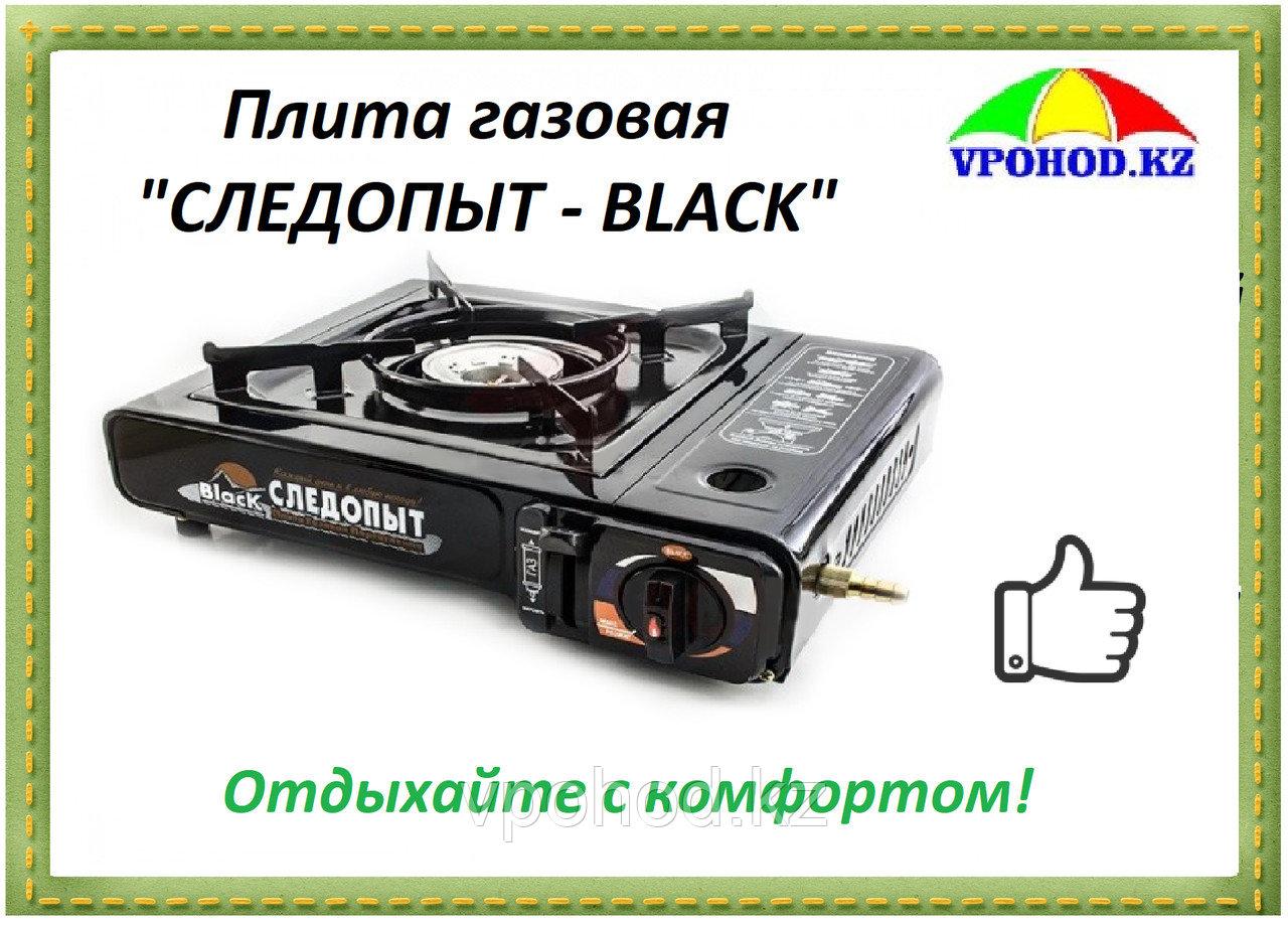 "Плита газовая ""СЛЕДОПЫТ - BLACK"""