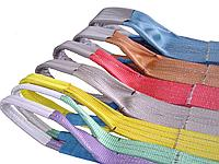 Стропа текстильный, ленточный / Polyester webbing sling
