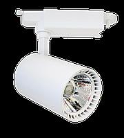 Светильник для внутреннего освещения Led белый 20W 1600Lm d87x135 4000K IP20