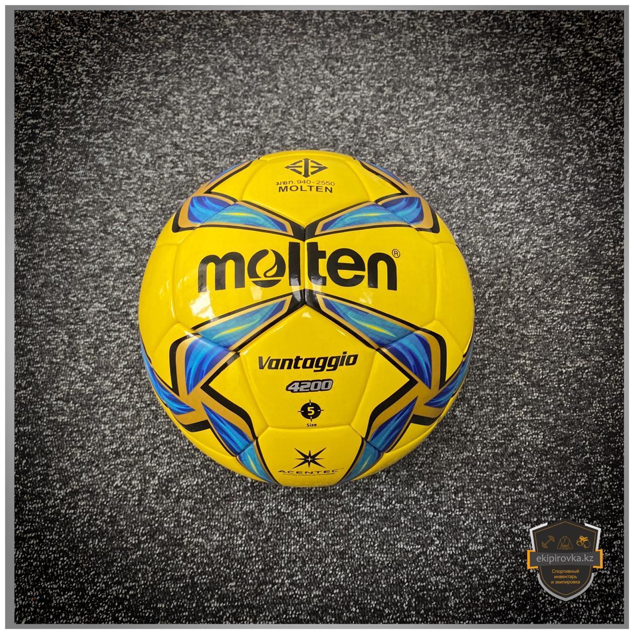 Футбольный мяч Molten Vantaggio 4200