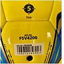 Футбольный мяч Molten Vantaggio 4200, фото 2