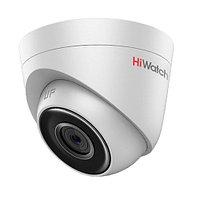 Купольная HD-TVI видеокамера HiWatch DS-T273