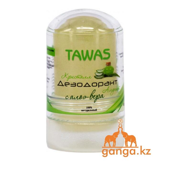 Алунит Натуральный Дезодорант с Алоэ Вера (TAWAS), 60 гр