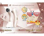 Ультразвуковой прибор для тела US MEDICA Velvet Skin, фото 3