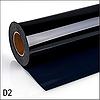 Термо флекс PU 0.61*25M черный