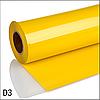 Термо флекс PU 0.61*25M  желтый