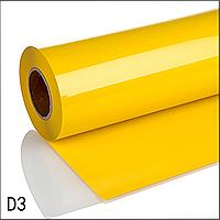 Термо флекс PU 0.61*25M  желтый, фото 1