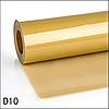 Термо флекс PU 0.61*25M  золотой