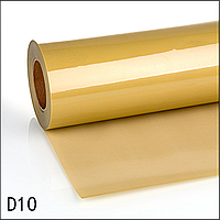 Термо флекс PU 0.61*25M  золотой, фото 1