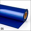 Термо флекс PU 0.61*25M синий