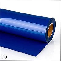 Термо флекс PU 0.61*25M синий, фото 1